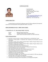 Controller Resume Examples by Cv Of Qa Qc Senior Document Controller Admin Executive