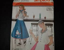 Car Hop Halloween Costume 50s Costume Pattern Etsy