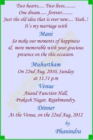 wedding invitations quotes for friends wedding invitation quotes for friends cards paperinvite
