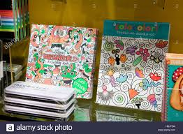 children u0027s coloring books on bookstore shelf usa stock photo