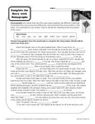 homograph worksheet complete the story with homographs