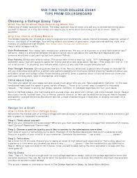 Ucf Resume Ucf Essay Trueky Com Essay Free And Printable