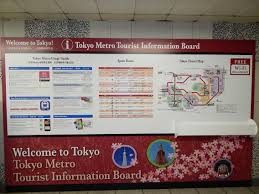 Tokyo Metro Route Map by Tokyo Metro Exhibits For The First Time At The Travel Tour Expo