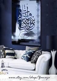 Interior Wall Art Design Best 25 Islamic Decor Ideas On Pinterest Islamic Wall Art