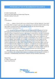 finest physician letter of recommendation sample residency
