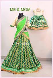 Kids Designs 37 Best Mom U0026 Daughter Dress Design Images On Pinterest Dress
