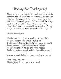 november thanksgiving kindergarten nana
