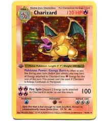 the 20 rarest cards for the 20th anniversary completeset