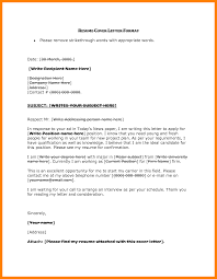 gallery of job application letter unknown recipient top essay