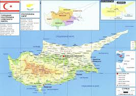 Geographic Map Of Europe by Cyprus