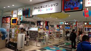 tree tv station official shop tokyo skytree town the
