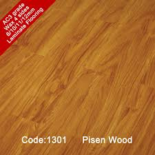 12mm Laminate Flooring 12mm High Gloss Laminate Flooring 12mm High Gloss Laminate