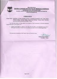 home design engineer in patna indira gandhi institute of medical science