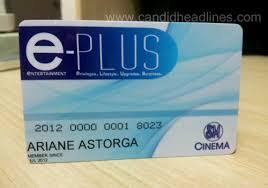 reloadable card a prepaid card for sm cinema s e plus card