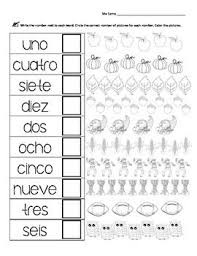 best 25 spanish numbers ideas on pinterest have in spanish