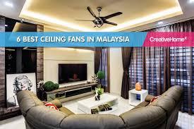 best ceiling fans for living room 6 best ceiling fans in malaysia malaysia s no 1 interior design