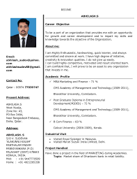 Resume For University Job by Abhilash Resume For Marketing Job