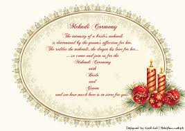 mehndi invitation cards mehndi invitation card pakistan social web