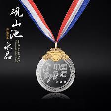 graduation medals china award medal china award medal shopping guide at alibaba
