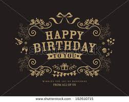happy birthday card download free vector art stock graphics