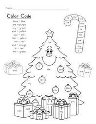 back to kindergarten language arts no prep worksheets