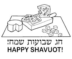 shir hadash weekly newsletter may 2012