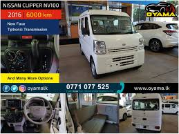 nissan clipper truck kandycars hashtag on twitter