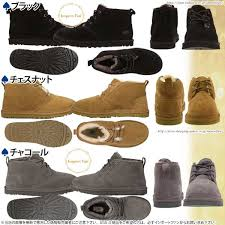 s ugg lace up boots importfan rakuten global market ugg ugg mens neumel