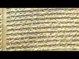 gilgamesh flood myth wikipedia evidence of noah s ark the great flood presented by lauren brown