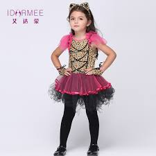 Cat Halloween Costumes Kids Compare Prices Kids Halloween Costumes Cat Shopping Buy