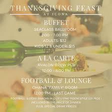 thanksgiving feast icona avalon