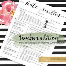 Art Teacher Resume Examples by Best 25 Teacher Resume Template Ideas On Pinterest Resume