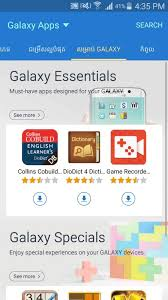 samsung apps store apk samsung galaxy apps store review apk