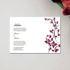 Muslim Invitation Wording Wordings Islamic Wedding Cards In Hindi Also Islamic Wedding