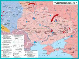 Election Of 1860 Map by Historical Maps Of Ukraine