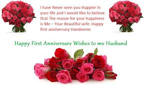 Wedding Anniversary Wishes For Husband Simple First Wedding Anniversary Wishes With Anniversary Wishes To