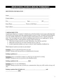 resumes for high students skills high student resume worksheet pdf résumé secondary
