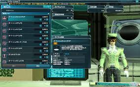 pso2 jp my room shop and fun shop