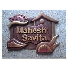 Designs For Name Mahesh Designer Name Boards Wooden Name Board Manufacturer From Bengaluru