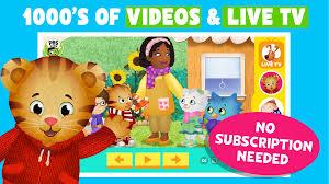 pbs kids video mobile downloads pbs kids