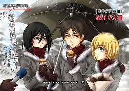 Special Feeling Meme - attack on titan image 1683406 zerochan anime image board