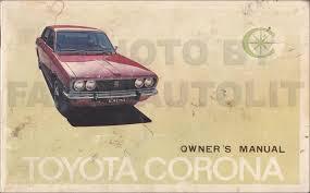 1968 1971 toyota car t 2t engine manual original corolla carina celica