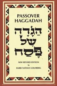new union haggadah a passover haggadah passover haggadah and products