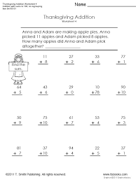 thanksgiving addition worksheet set for grade