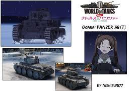 Girls Und Panzer Meme - girls und panzer turtle team panzer 38 t for wot by nishizumi77 on
