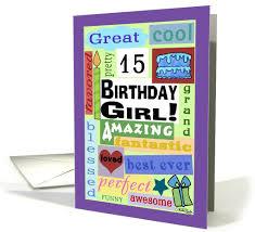 happy birthday cards best word happy birthday for 15 year girl word subway card 924285