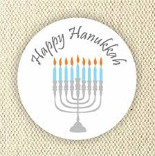 hanukkah stickers happy hanukkah stickers hanukkah favor stickers