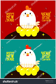 vector set happy new year stock vector 537278227