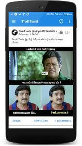 Photo Memes App - troll tamil trending tamil memes app ranking and store data