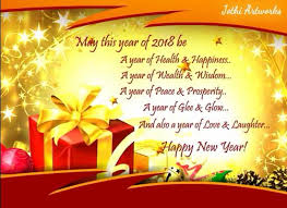 happy newyear cards happy new year 2018 images photos pictures wallpapers hd